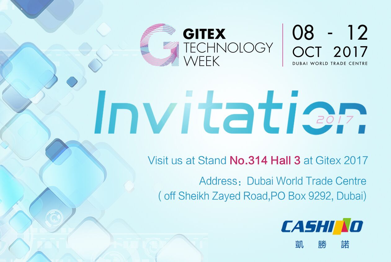 Welcome to Meet Us at Gitex Technology Week 2017