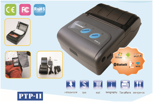 New Trailer: Multifunction Android/IOS Portable printer