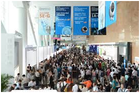 Hong Kong Electronic Fair (Spring Edition) 2014