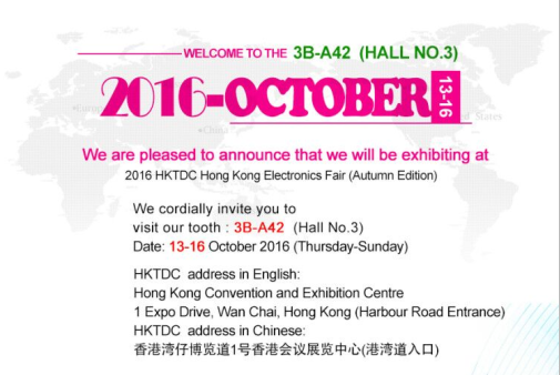 Hong Kong Electronic Fair (Autumn Edition) 2016